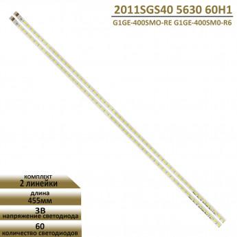 LED подсветка для Grundig 40VLE6142C