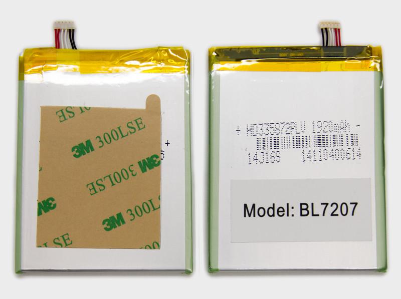 Аккумулятор BL7207 для FLY IQ4511 Octa